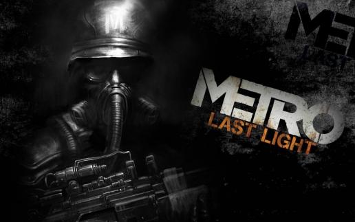 Metro Soldier